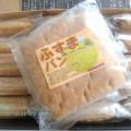 通販永田パンのふすまパン