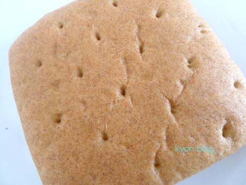 永田パンのふすまパン