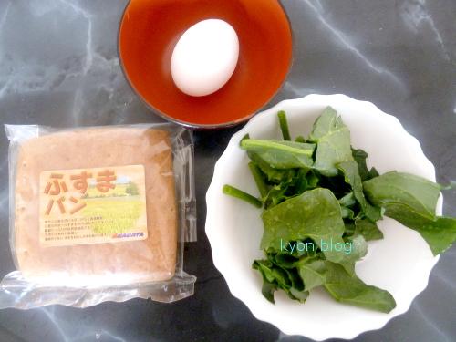永田パン通販ふすまパンのアレンジレシピ
