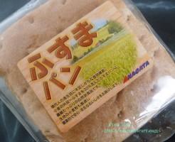 ふすまパン(永田パン)