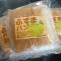 永田屋のふすまパン