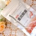 入浴剤「薬用ホットタブ重炭酸湯」