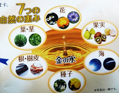 金の泡洗顔フォーム