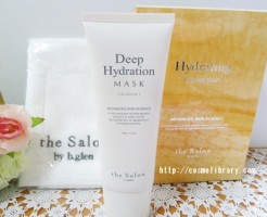 ビーグレン  Hydrating Collection
