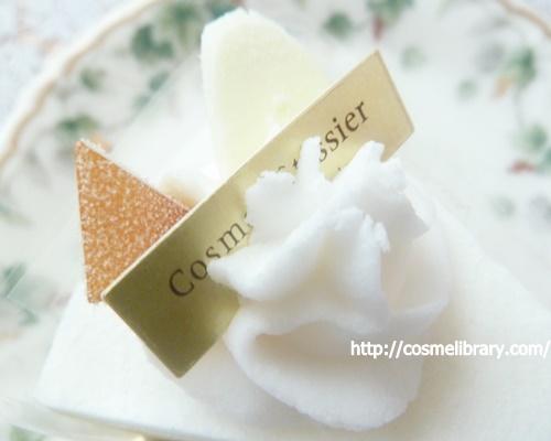 コスメパティシエのケーキ石鹸