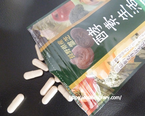 生酵素サプリメント