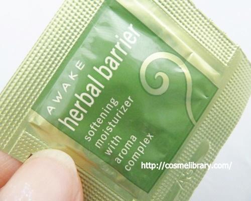 アウェイク化粧品乳液