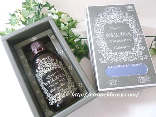 ウェリナ化粧水