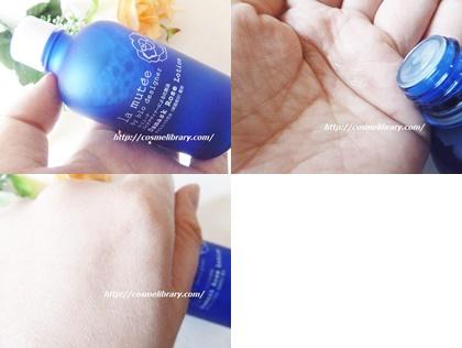ラミューテ エンリッチ化粧水
