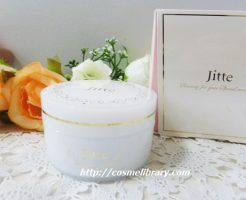 Jitten+