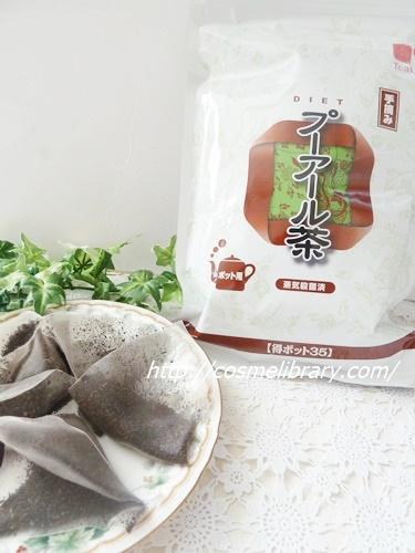 ティーライフ ダイエットプーアル茶