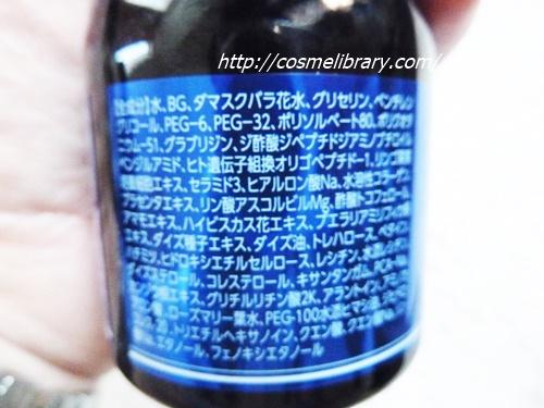 DDmoreオールインワン美容液