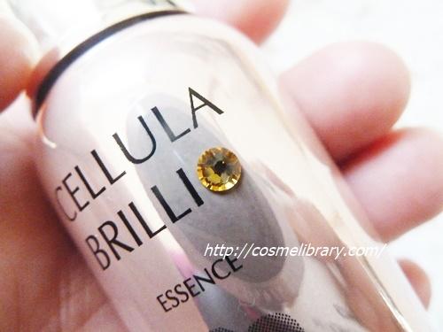 チェルラーブリリオ美容液