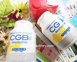 カルシウムグミ CGB1