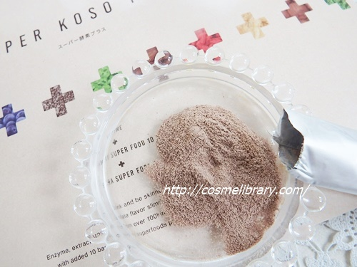 スーパー酵素プラス