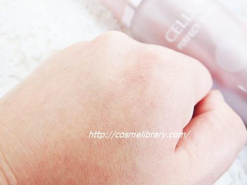 チェルラー パーフェクトエッセンス化粧水