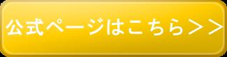 btn053_03-1