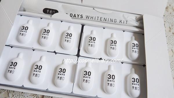 30days ホワイトニングキット