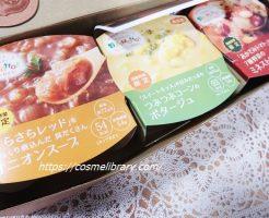 野菜をMotto!! レンジカップスープ