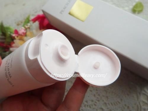 ヒップルン薬用ホワイトクリーム