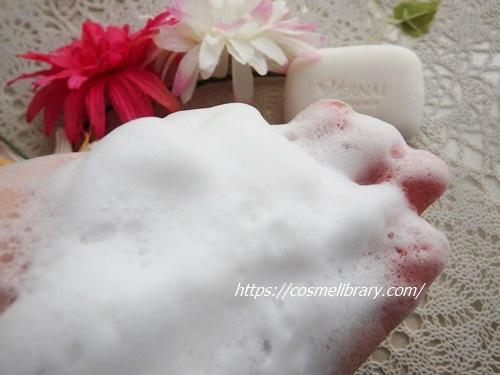 ヴァーナル石鹸 センシティブザイフ