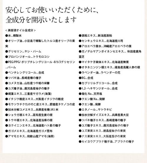 seibun_img27